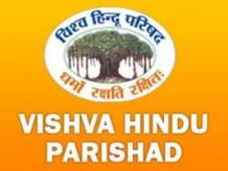Vhp Shiv Sena Zero Dark Thirty Aid