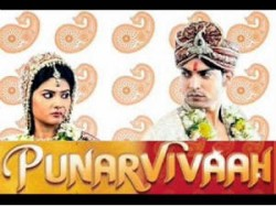 Zee Tv Daily Soap Punarvivah New Twist