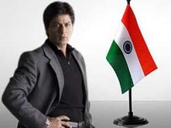 Shahrukh Khan Insulted National Flag Case Filed