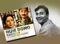 Dev Anand Top 10 Movies