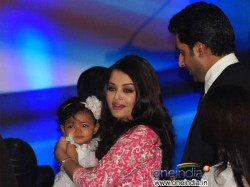 Aishwarya Rai Bachchan Recieved French