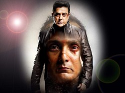 Vishwaroopam Was Banned Why Madras High Court