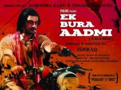 Uchhal Gayi Chamiya Song In Ek Bura Aadmi