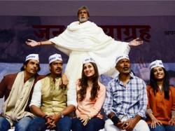 Prakash Jha Refuses Show Satyagraha Team Anna Why