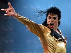Michael Jackson Unheard Songs Be Released