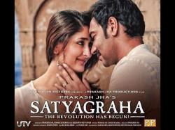 Kareena Gave No Kissing Intimate Scenes With Ajay In Satyagraha