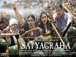 Critics Review Prakash Jha Satyagraha Very Impressive Film
