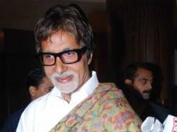Amitabh Bachchan To Open Harivansh Rai Bachchan Trust