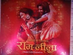 Ram Leela Not Related Lord Ram Or Krishna Sanjay Leela Bhansali