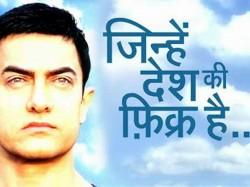 Satyamev Jataye 2 1st Episode Bases On Rape Cases In India