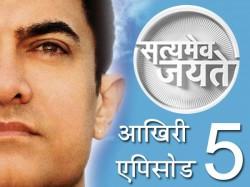 Aamir Khan Talks About Loksabha Elections And Criminal Politicians