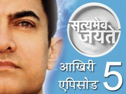 Satyamev Jayte Episode 5 Rise Above Petty Gains Vote For India