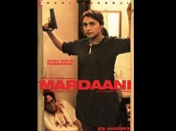 Mardaani First Look Rani Mukherji Is Back With Gun Every War Is Personal