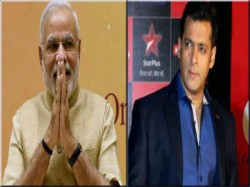 Modi Will Not Able Attend The Wedding Salman S Sister
