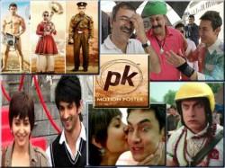 Kahani Ki Band Pk Name Is Still A Question