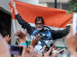 Amitabh Bachchan Gets Emotional Proud On Hearing National Anthem