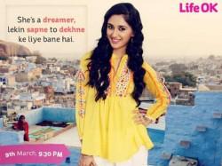 Life Ok S New Show Dream Girl