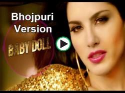 Bhojpuri Version Ragini Mms 2 Song Baby Doll