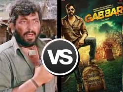 Gabbar Is Back Akshay Kumar Different From Sholay Gabbar Villain