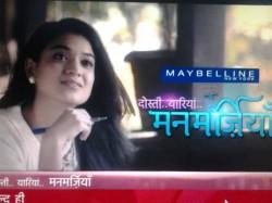New Tv Show Manmarziyan Story Of Girl S Love Hate Self Esteem