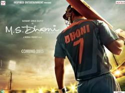 Ms Dhoni Biopic Starring Sushant Singh Rajput Delayed Again
