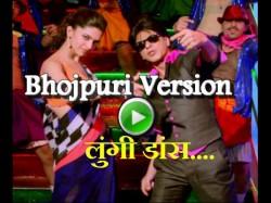 Bhojpuri Version Chennai Express Song Lungi Dance
