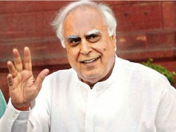 Former Minister Kapil Sibal Writes An Item Number Bollywood