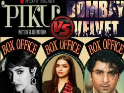 Piku Box Office Collection Is Equal Bombay Velvet Loss