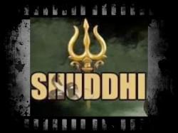 Varun Dhawan Alia Bhatt Shuddhi Not Shelved