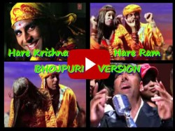 Bhojpuri Video Akshay Kumar S Bhoolbhulaiya Film Song Bhojpuri Version