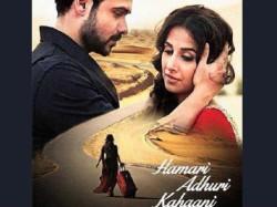 Hamari Adhuri Kahani Funny Review