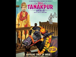 Miss Tanakpur Haazir Hon Movie Review In Hindi