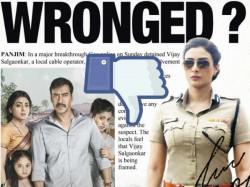 Ajay Devgn Drishyam Gives An Idea A Real Murder Bhopal
