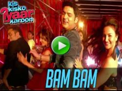 Bam Bam Song Kis Kisko Pyaar Karoon