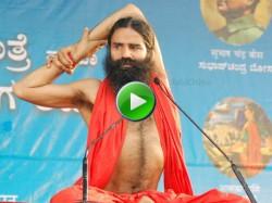 Funny Video Baba Ramdev Yoga On Salman Khan Song