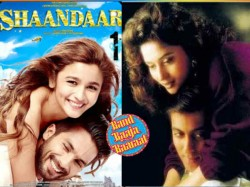 Best Bollywood Movies On Wedding Shaandaar Band Baaja Baraat