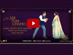 Prem Ratan Dhan Payo New Song Jab Tum Chaaho