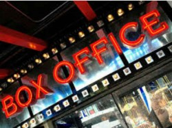 Mukkabaaz 1921 Kaalakandi Weekend Box Office Report