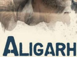 Aligarh Poster First Look Manoj Bajpayee Rajkummar Rao