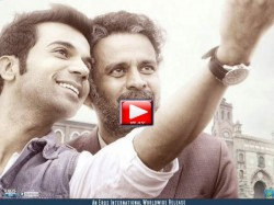 Aligarh Trailer Is Now Starring Manoj Bajpayee Rajkumar Rao