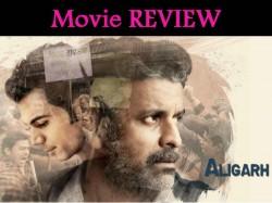 Aligarh Movie Review Starring Manoj Bajpayee Rajkummar Rao