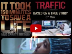 Traffic Official Trailer Racing Story Leaves You Spellbound