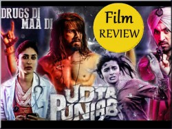 Udta Punjab Movie Review Shahid Kapoor Alia Bhatt Kareena Kapoor