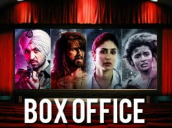 Udta Punjab Weekend Box Office Collection