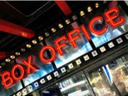 Bollywood Box Office 2017 Till Now