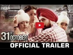 st October Official Trailer