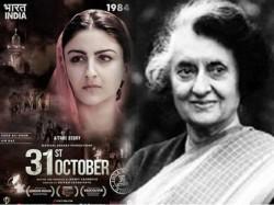 st October Movie Review Vir Das Soha Ali Khan