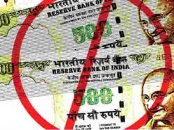 Tv Stars React Modi S Ban Rs 500 Rs 1000 Notes