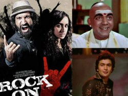 Bollywood Movies Completely Based On Music