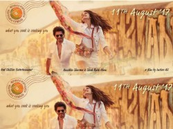 Salman Khan Shares Shahrukh Khan Anushka Sharma Film First Look